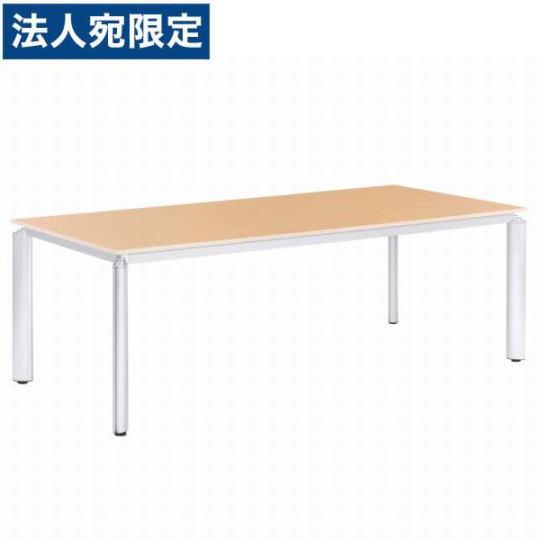 ライオン事務器 ミーティング用テーブル ロータイプ アルベラ W2100×D1000×H700mm ALB-07-2110『代引不可』『送料無料(一部地域除く)』