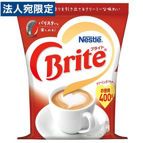 お届け先の氏名に必ず法人名を記載ください ブライトはコーヒー本来の味と香りを引き立てます まとめ買い特価 ネスレ 400g 今だけ限定15%OFFクーポン発行中 ブライト