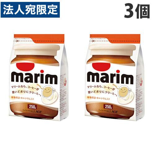 お届け先の氏名に必ず法人名を記載ください マリームならコーヒーが思い通りにクリーミー 味の素 5☆大好評 マリーム 植物性 詰替用 250g×3個 SALENEW大人気