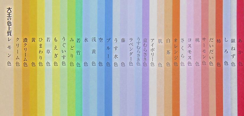 色上質紙オフィスユーカラーペーパー【オフィスユー】OY-A3Aサイズ:A3厚口500枚コピー用紙/印刷用紙/OA用紙/共用お買い得5冊パック