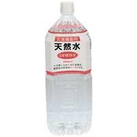 非常災害備蓄用【旭産業】857987天然水2L×6本入(1箱)お買い得10箱パック