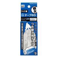テープのり<ドットライナーワイド>つめ替え用テープ 強粘着【コクヨKOKUYO】タ-D400-20お買い得100個パック