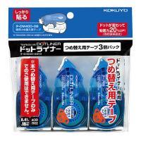 テープのり<ドットライナー>詰替え用テープ 3個パック 強粘着 【コクヨKOKUYO】タ-D400-08X3お買い得100個パック
