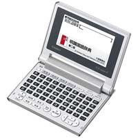 小型電子辞書 XD-C100J【カシオ計算機】