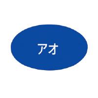 ビーポップ専用詰替インクリボン 詰替インクリボン 青 SL-TRアオ【マックス】