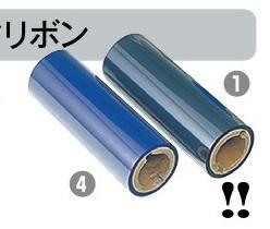 ビーポップ専用詰替インクリボン 【マックス】SL-TR6色からお選びください。