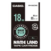 カシオネームランドテープ 【カシオ計算機】XR-18GCWEお買い得10個パック