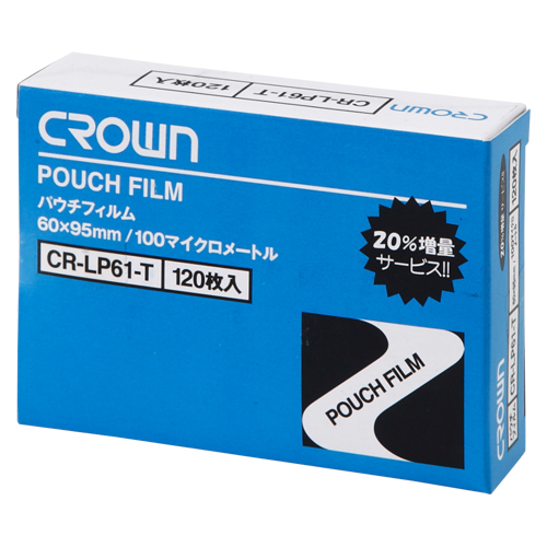 パウチフィルム 受注生産品 名刺用 クラウン 500枚入 2020