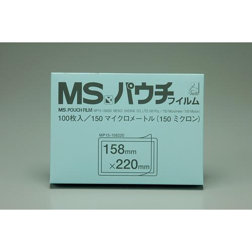MSパウチフィルム厚口/A5判/100枚入【明光商会】10箱