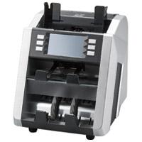 ダブルポケット式紙幣識別計数機【ニューコン工業】 BN-30A