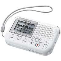 メモリーカードレコーダー【SONYソニー】 ICD-LX31
