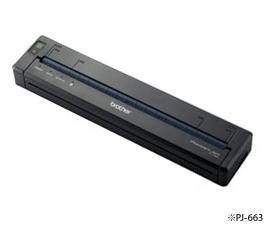 【ブラザー】超小型モバイルプリンターPJ-673 A4用紙対応モデル