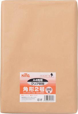 クリア封筒 テープ付き角2 500枚入CFK2Q500【キングコーポレーション】
