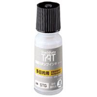 コート紙や金属などの非吸収面にも捺印できます タートインキ 多目的 STG-1 シャチハタ 小瓶 NEW ARRIVAL 登場大人気アイテム 白