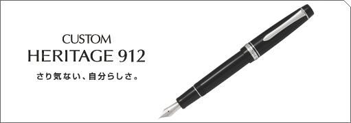 【PILOTパイロット】万年筆CUSTOMHERITAGE912 カスタムヘリテイジ912 FKVH-2MR