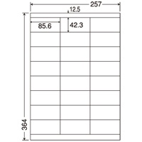 ナナワードラベル LEZ24U B4/24面 500枚【東洋印刷】