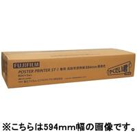 ST-1耐光感熱紙白地黒字915X60M2本STL915BK【富士フィルム】