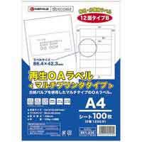 再生OAラベル 12面 1箱500枚【ジョインテックス】A225J-5
