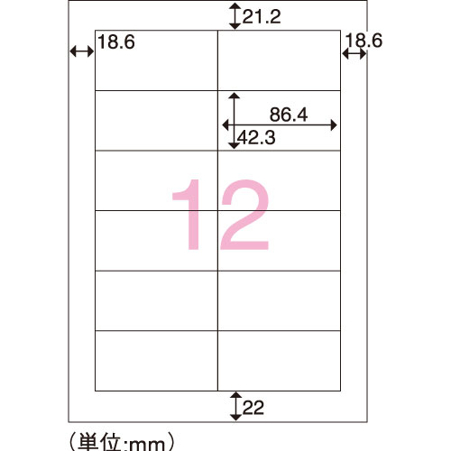 再生OAラベル 12面 箱500枚 A225J-5 【スマートバリュー】