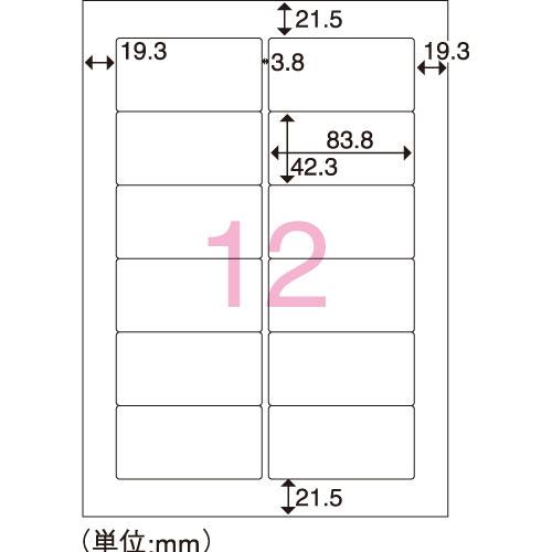 再生OAラベル 12面 箱500枚 A226J-5【スマートバリュー】