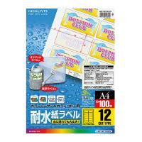 カラーレーザー&カラーコピー用 耐水紙ラベル A4 12面 ノーカット100枚 【KOKUYOコクヨ】LBP-WP1912Nお買い得10冊パック