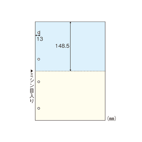マルチプリンタ帳票 A4判2面4穴 カラータイプ【クラウン/ヒサゴ】CR-2011WZお買い得10箱パック