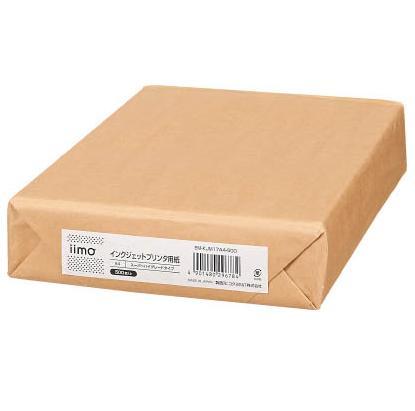 インクジェットプリンタ用紙  スーパーハイグレード A4 500枚入 EM-KJM17A4-500【コクヨのiimo】お買い得10冊パック