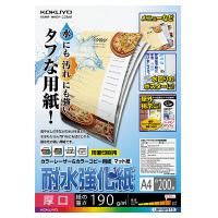 カラーレーザー&カラーコピー用紙 耐水強化紙 厚口 A4 200枚 LBP-WP315【コクヨ KOKUYO】お買い得10冊パック