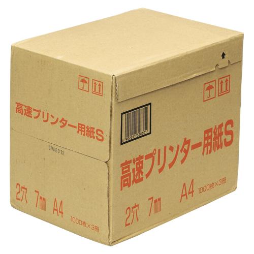 【メーカー直送の為代引き不可】高速プリンター用紙S1箱1000枚×3冊【アジア原紙】SA4-2Kお買い得5箱パック