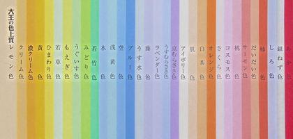 色上質紙オフィスユーカラーペーパー【オフィスユー】OY-B4Tサイズ:B4特厚口500枚コピー用紙/印刷用紙/OA用紙/共用紙/お買い得5冊パック