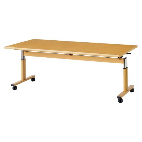 【メーカー直送の為代引き不可】福祉施設テーブル 跳ね上げ式昇降機能付テーブルRK-F1890