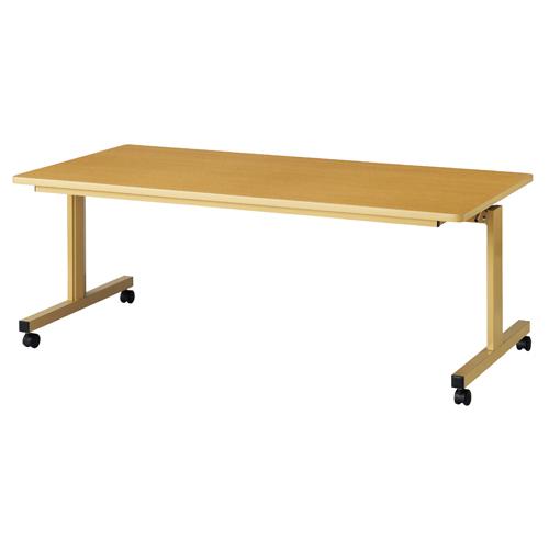 【メーカー直送の為代引き不可】福祉施設テーブル跳ね上げ式テーブルTM-1690(ナチュラル)