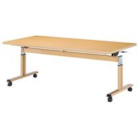 【メーカー直送の為代引き不可】折畳式昇降テーブル【NK】FITJ-1890SW1900mm