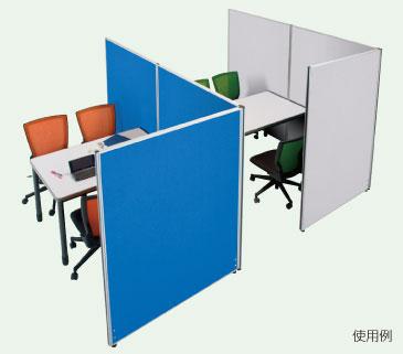 パーティション(EKパネル)Z-bl14 高さ1200mm幅1200mmブルー・ライトグレー2色からお選びください。【メーカー直送/の為代引き不可商品】