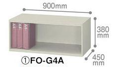 【ジョインテックス】FO-G4Aスタックキャビネット 上置書庫 FO-G4A【メーカー直送商品】【代金引換不可】