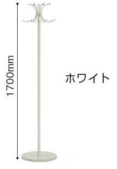 【メーカー直送の為代引き不可】アクセサリー コートハンガー 【KOKUYOコクヨ】CH-11F1NN