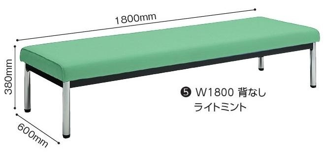 ロビーチェア150シリーズ 3人用背肘無【KOKUYO】4色からお選びください。【メーカー直送商品】【代金引換不可】