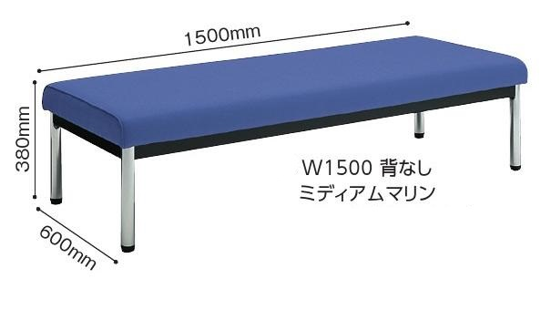 ロビーチェア150シリーズ 3人用背肘無W1500【KOKUYO】4色からお選びください。【メーカー直送商品】【代金引換不可】