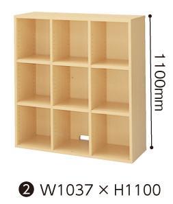 SOHO対応 サイズブックキャビネット 【KOKUYO】サイズW1037×D350×H1100【メーカー直送商品】【代金引換不可】