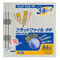 フラットファイルPPA4縦 15mm150枚収容3冊入グレー 【コクヨKOKUYO】フ-H10-3Mお買い得3冊×100パック