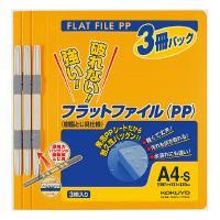 フラットファイルPPA4縦 15mm150枚収容3冊入オレンジ 【コクヨKOKUYO】フ-H10-3YRお買い得3冊×100パック