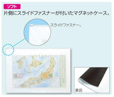 スライダーマグネットケースA1 軟質塩ビ1.2mm厚 【ミワックス】SMC-A1お買い得10枚パック【代金引換不可】