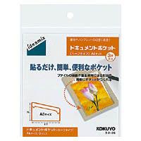 タック式ポケット/ ドキュメントポケット(ハーフタイプ)<ideamix>A6 3片入り タホ-26【コクヨKOKUYO】