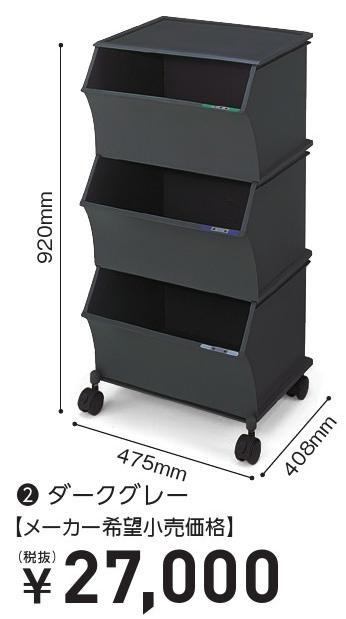 リサイクルボックスセクションタイプ 3段 ウォームグレー【KOKUYO】2色からお選びください。