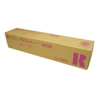 リコー対応IPSiO SPトナー タイプ400B (マゼンタ) 636669【リコー】