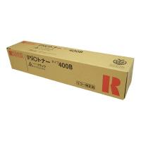 リコー対応IPSiO SPトナー タイプ400B (ブラック) 636667【リコー】