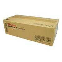 リコー対応感光体ユニット タイプ400 ブラック用 509447【リコー】