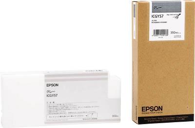 【エプソン】ICGY57エプソン純正インクカートリッジ ICGY57 グレー