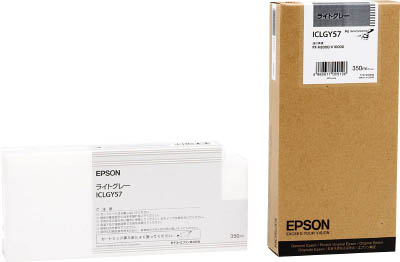 【エプソン】ICLGY57エプソン純正インクカートリッジ ICLGY57 ライトグレー