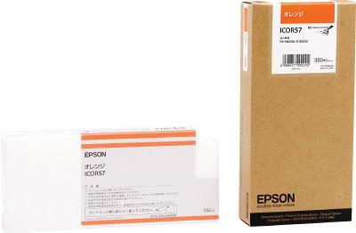 【エプソン】ICOR57エプソン純正インクカートリッジ ICOR57 オレンジ
